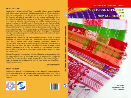 NCIASP Souvenir Cover copy