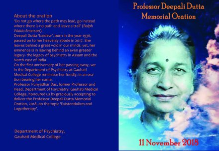 cover deepali dutta memorial oration