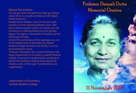 cover deepali dutta memorial oration